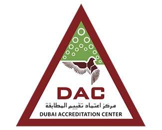 Dubai Accreditation Center logo