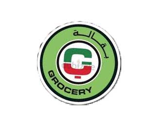Dubai Grocery logo
